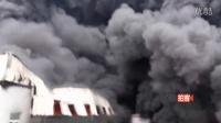 【拍客】浙江一电器厂大火 过火面积约2000平方