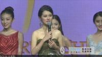 中国地球小姐2015冠军潘欣原 决赛精彩集锦 琴心传媒