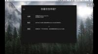 01安装与激活-Capture One操作系列视频