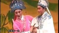 【越剧】明星版《梁山伯与祝英台-十八相送》