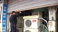 【拍客】监控小偷偷空调卖给维修部被抓
