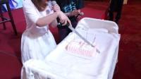 野中蓝上海见面会生日蛋糕环节