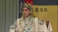 河北梆子——《牧羊圈》(上)王景雪、刘凤岭