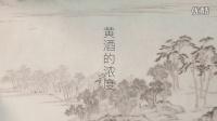 杭州香栗肉 120s 1103