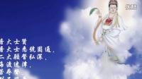 佛教音乐 - 消灾吉祥神咒