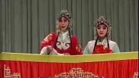 【河北梆子】大王宝钏(1)【王云菊、牛煜华、陈宝成】_标清