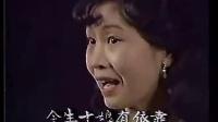河北梆子《杜十娘》选段  演唱:张秋玲_标清