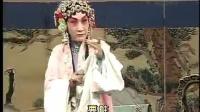 河北梆子《双错遗恨》 A   主演:张惠云_标清