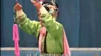 河北梆子——【杨八姐游春】(上)舞台艺术片 河北梆子 第1张