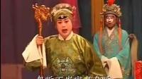 河北梆子【杨八姐游春】(下)舞台艺术片_标清