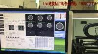Lens 透镜贴片机贴装视频,国产贴透镜的机器