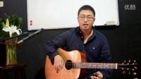 《老迟吉他教学》入门基础篇 第31课 切音扫弦技巧讲解《漫步》