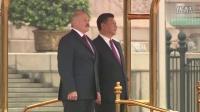 卢卡申科访华欢迎仪式