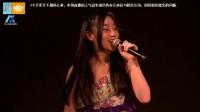 2015-08-06 SNH48 TeamHII公演MC剪辑
