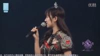 2016-11-02 SNH48 TeamNII公演MC剪辑