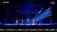 2016感知中国-中泰友谊演唱会-泰国金曲《太多太多太多》