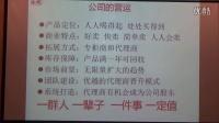 非诚勿扰《祁峰》战略合作商家:广州、三吧茶叶企业宣传