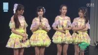 2016-11-03 SNH48 TeamXII公演MC剪辑