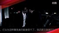 《凶手还未睡》公映文咏珊许志安 超大尺度+烧脑 幕后吻戏花絮预告片