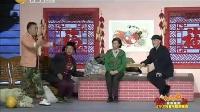 赵本山赵海燕刘小光田娃  辽宁卫视小品大全《中奖了》
