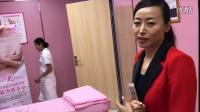 abus乳腺检查