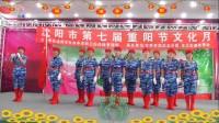 沈北新区喜洋洋广场舞(表演唱)《红色娘子军》重阳节