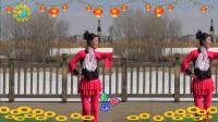沈北新区喜洋洋广场舞《美丽中国年》 表演:喜洋洋