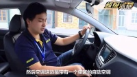 超级试驾47_北京现代全新悦纳抢先体验dt0汽车之家新车评网