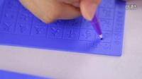 硬笔行书字体 硬笔书法钢笔 如何写好钢笔字