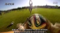 守门员丨守门员如何处理高空球训练教程