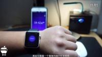 【iPeeper】Apple Watch实用软件推荐1