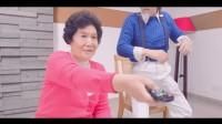 【大学生微电影网】《爷爷奶奶大作战》争夺遥控器引发武林争斗