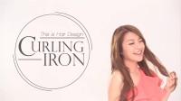 VS sassoon 沙宣多功能整髮器形象 - iPink粉漾女孩