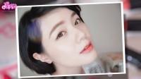 【Peri BeautyMaker】 2款韓系女神妝(發光肌 濃平眉 花瓣唇)