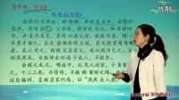 【语文基础知识】:文言文魅力展现 (8)_标清