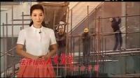 中华人民共和国司法部CCTV公益广告—自信篇15秒(主持人版)