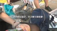 【土豆音乐】粉丝制造EP01--独家策划粉丝追拍GD北京行全纪录
