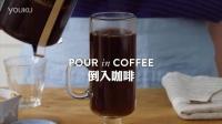 一分钟教你自制一杯风情爱尔兰咖啡