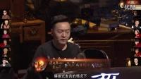 Pandakill第一季第八期熊猫TV狼人杀