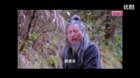 豫剧电影——《三子挣父》高清 豫剧 第1张