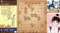 仙儿象棋 - 瞎眼狗套路,走的溜。