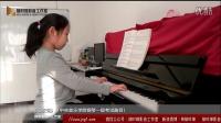 《咏叹调》(中央音乐学院钢琴一级考试曲目)-胡时璋影音工作室出品