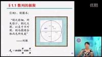 奥鹏教育&中国地质大学(北京)-高等数学-1-1