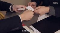浦发投行 微电影