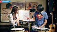 左轮架子鼓教学NO.27《真的爱你》前附点节奏型应用