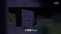 【小叶】我的时光之旅IV第十集mc之矿物大全
