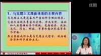 奥鹏教育&中国地质大学(北京)-马克思主义基本原理概论-0-1
