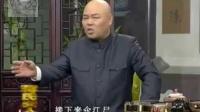蒋氏夫人4 东京艳遇