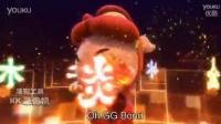 《猪猪侠梦想守卫者》上部片头曲《小英雄大肚腩》