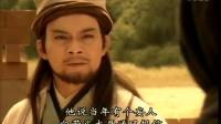 乔峰开足音响,连他老子都怕,一招降龙十八掌把他老子虐了